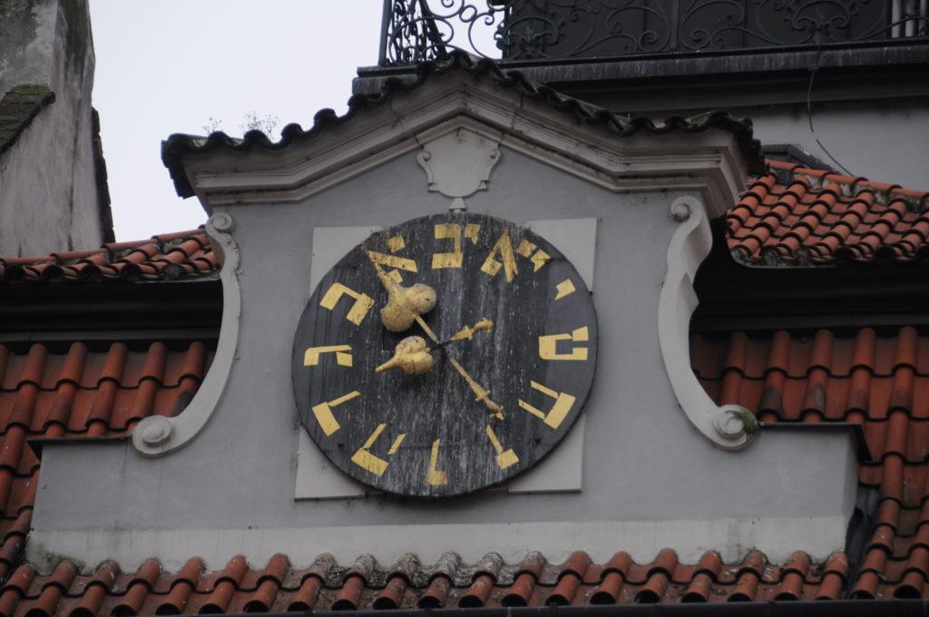 Stadtführung Jüdisches Viertel Prag